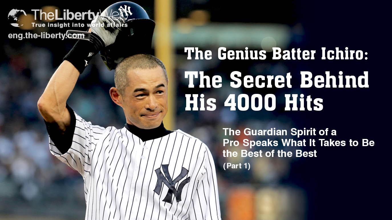 Does Ichiro Suzuki Speak English