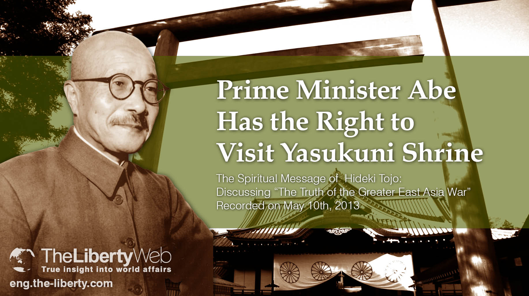 Prime Minister Abe Has The Right To Visit Yasukuni Shrine