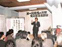 Der erste Vortrag in Nippori