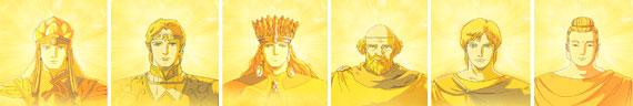 Die vergangenen Leben und die Bruderseelen (Teilseelen) von Meister Ryuho Okawa: La Mu, Thoth, Rient Arl Croud, Ophealis, Hermes and Gautama Siddhartha.