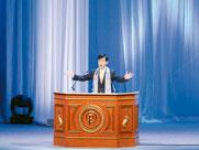 Meister Okawa in der Yokohama-Arena
